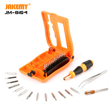 JAKEMY JM-8104 Precision Mini Screwdriver DIY Tool Set with Extension Bar Stainless Tweezers for Cellphone Computer Repair