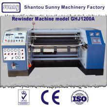 Ταινία κουρδίζεται μηχάνημα κουρδίζεται μηχάνημα SHANTOU