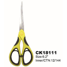 New and Hot Rubber Office Handle Scissors