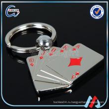 Мода цвета покера Пользовательские формы брелок краски дешевые keyholder