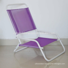 Promotional folding beach chair for sale from China supplier