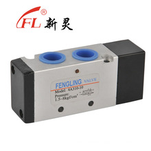 Factory High Quality Good Price Double Air Valve