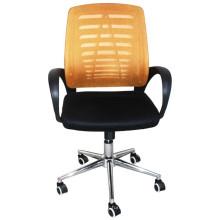 Оранжевый сетчатый стул