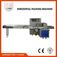 Horizontal Pillow automatic candy wrapping machine, plastic bag candy wrapping machine