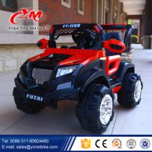 Разработан новый японский квадроцикл дешево, квадроцикл ATV 4 Уилер/новый завод дети 4 Уилер мини-квадроцикл для детей или взрослых