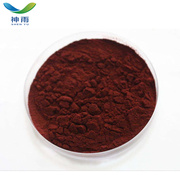Inorganic Salt Ammonium Chloroosmate CAS 12125-08-5
