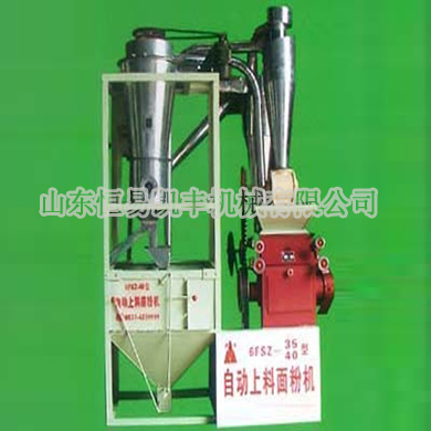 6 FSZ flour Single unit series