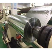 Алюминиевый металлизированный полиэфирный пленочный материал в пакетиках для саше / мешочков.