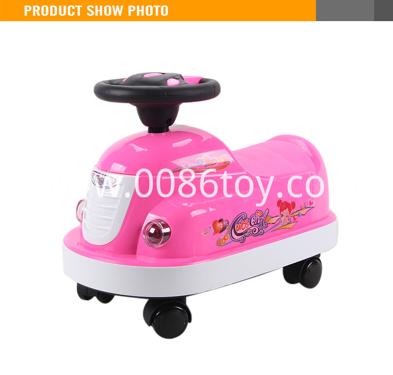 48CM Colorful Musical Kids Bumper Car