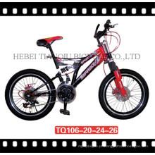 Boa bicicleta da montanha do projeto, bicicleta das crianças
