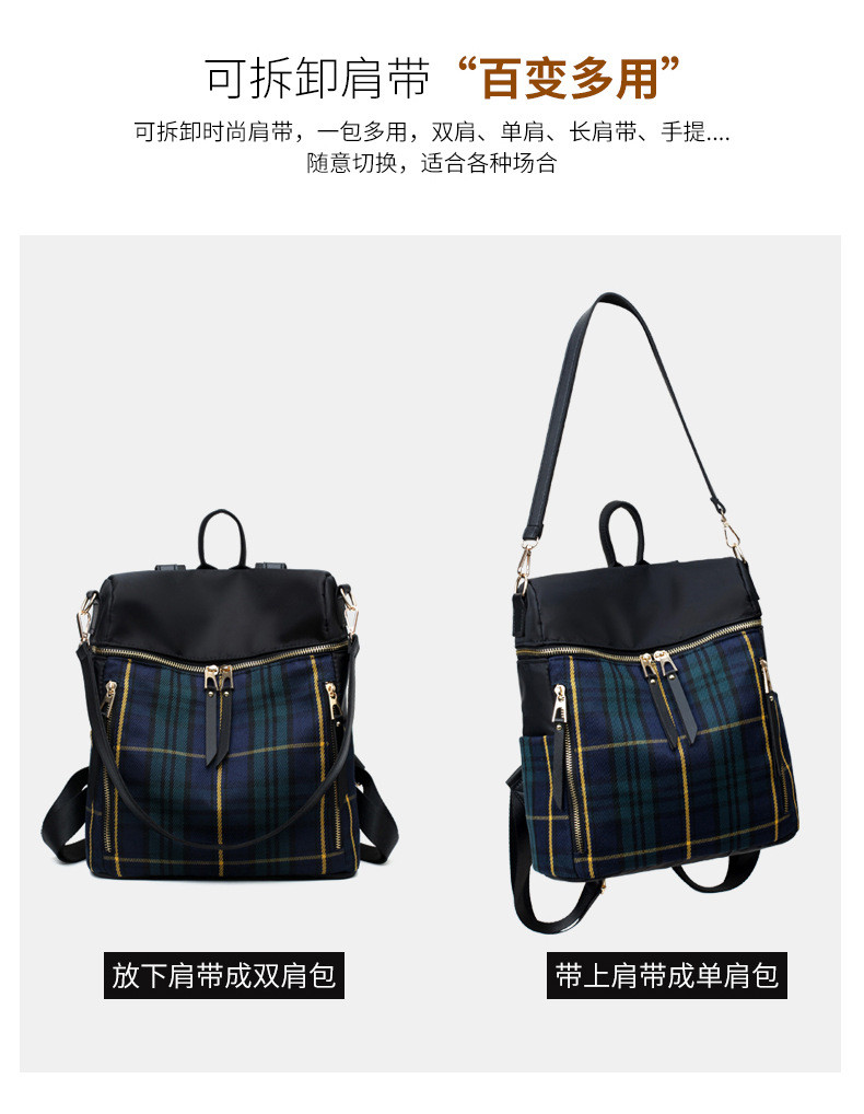 Lady double shoulder bags Y10227 (9)