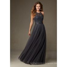 Серый Вышивка Бисером Линии Платье Невесты