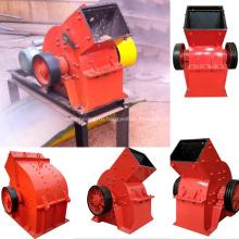 Промышленная мельница для молотого угля для продажи