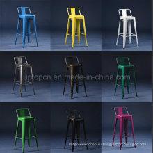 Промышленного черный металл tolix барный стул для продажи (СП-mc042)