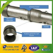 Baixo custo Push-Fit SYSTEM aço carbono tubo de registro sonic / tubo
