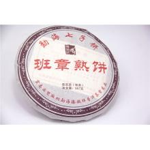 Mais barato e super qualidade Yunnan Menghai puer chá