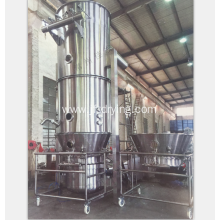 One of Hottest for for Fluid-Bed Pelletizer Turbojet Series Fluid-Bed Granulator Coater export to Swaziland Suppliers