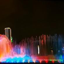 Fontaine d'eau dansante de musique multimédia