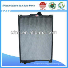 Plastic radiator for Dongfeng from Shiyan Golden Sun