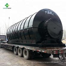 Запуск Заводов Синьсян В Хуайин Отходов Б/Пластичный Завод Пиролиза Нефти В Румынию, Италию, Иран, Колумбия