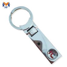 Laser engraved car logo keychain for sale