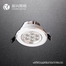 Потолочное освещение СИД 7W