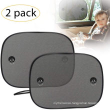 Car Window Shade, Car Side Window Sun Shade for Baby with Suction Cups, Double-Layer Mesh Sun Block to Protect Kids Pets From Sun/UV Rays, Fits Most Cars/Suvs