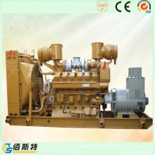 Ensemble de production diesel diesel 900kw puissant avec moteur de Chine