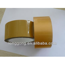 Уплотнительная лента, BOPP, упаковочная лента
