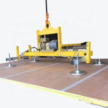 Ce Certification Safe And Efficient Material Sheet Metal Movable Vacuum Lifter Sheet Metal For Laser Cutting Machine