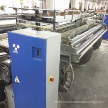 Second-Hand Toyota610 Air Jet Loom, Dobby Loom