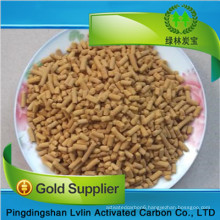 factory price chemical formula ferric oxide biogas for remove h2s gas