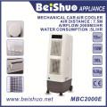 Enfriador de aire de edición electrónica de uso doméstico de 150W / refrigerador de aire portátil con gran capacidad de tanque de agua