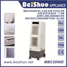 150W электронный воздухоохладитель для домашнего использования / портативный испарительный воздушный охладитель с большой емкостью бака для воды