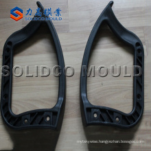 office chair armrest mould, plastic chair mould, chair mold manufacturer