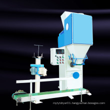 Starch/Wheat Powder/Rice Packing Machinery (SF-DF)