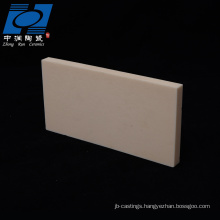 customized alumina ceramic burning plate