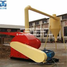 Britador de biomassa / moinho de palha quente 1-4T / H