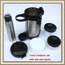 Набор контейнеров питания с вилкой и ложкой (CL1C-J150M)