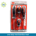 Professional Adjustable Wrench Set