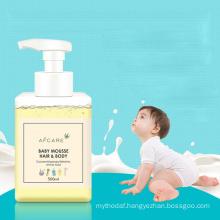 2020 Hotselling 2 in 1 Herbal Children Baby Shampoo and Shower Gel Natural Organic Liquid Baby Body Wash