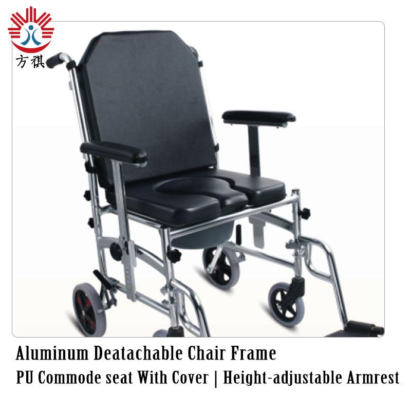 Commode Wheelchair Armrest