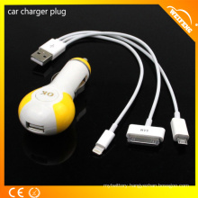 Cute Design Multi-Function Mobile Phone Battery Charger/ Car Charger for Laptop and Mobile Phones