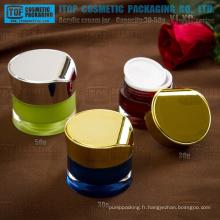 YJ-XC Series 30g 50g tambour forme ronde Taille décorative acrylique conteneurs