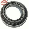 Emq Stardand Inch Size Taper Roller Bearing (68149/10)