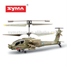 S023G 3.5 Channel With Gyro Helicopter Remote Control