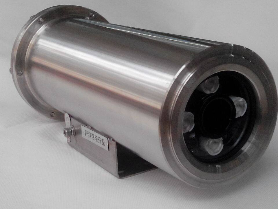 Explosion Proof Camera