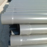 ISO 4422 PVC Water Supply Pipe