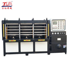 Sell ​​Like Hot Cakes Of KPU Shoes Vamp Pressing machine