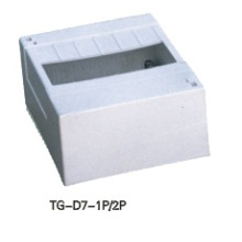 Caixa de distribuição 2